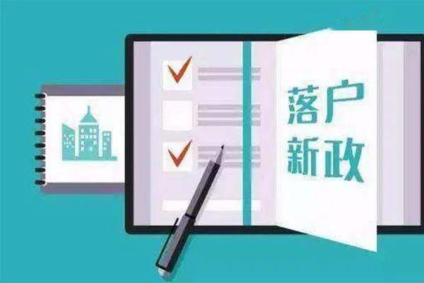 西安落户人口_七普人口增量最多的城市!北方是西安,南方为深圳