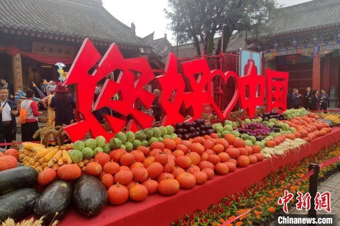 陕西庆祝2020年中国农民丰收节暨特色农产品展销活动启动