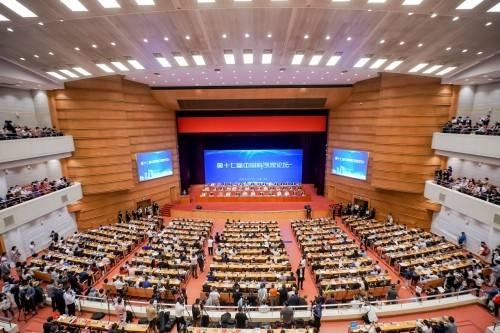 第十七届中国科学家论坛在京召开
