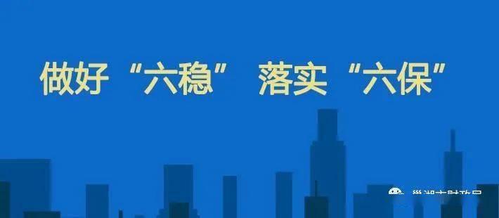 """巢湖市财政局""""四度""""确保直达资金惠企利民成效:博鱼体育官方网站(图1)"""