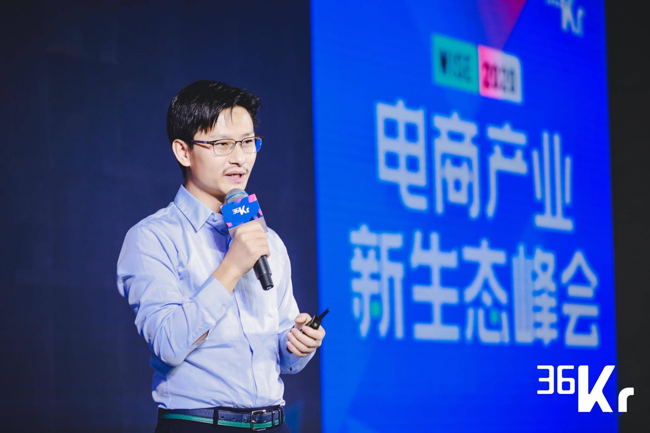 杰美特谌建平:手机壳第一股的品牌创新之路,从制造者视角转向用户视角 | WISE2020电商产业新生态峰会