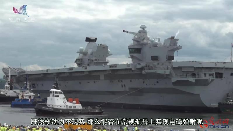 【军事观察】中国第三艘航母将会如何建造?