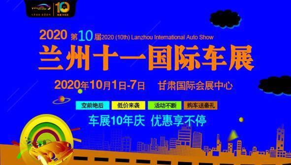 金融街丨浦发银行兰州分行打造金融消保宣传名片