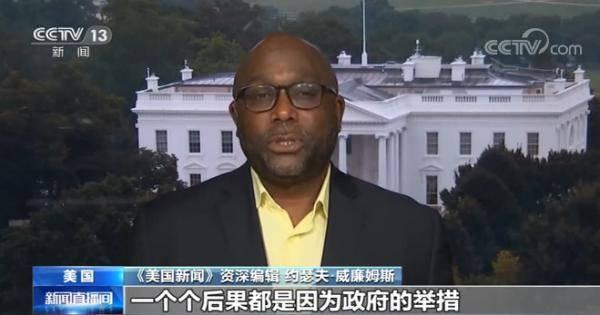美国媒体和专家批评政府抗疫不力