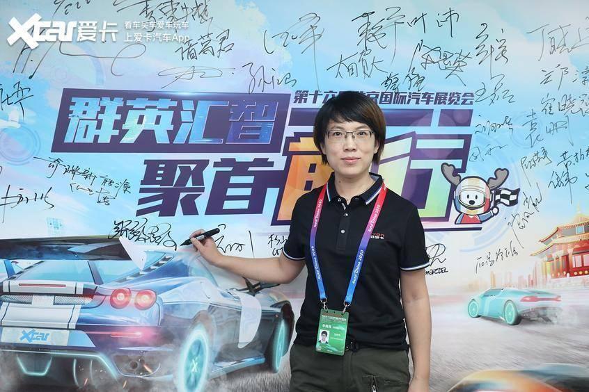 开拓海外市场是与福田汽车张维为公司对话的目标