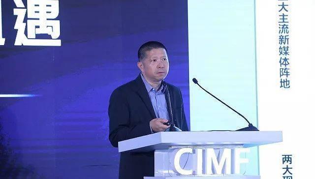 上海报业集团党委书记裘新:媒体面对颠覆性技术时代要始终保持定力