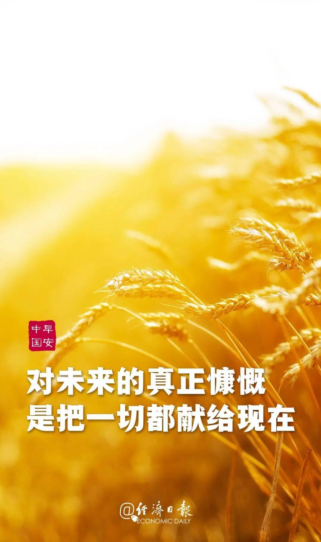 东盟历史性成为中国第一大贸易伙伴;全国规模以上工业企业实现利润总额延续稳定增长态势丨财经早餐