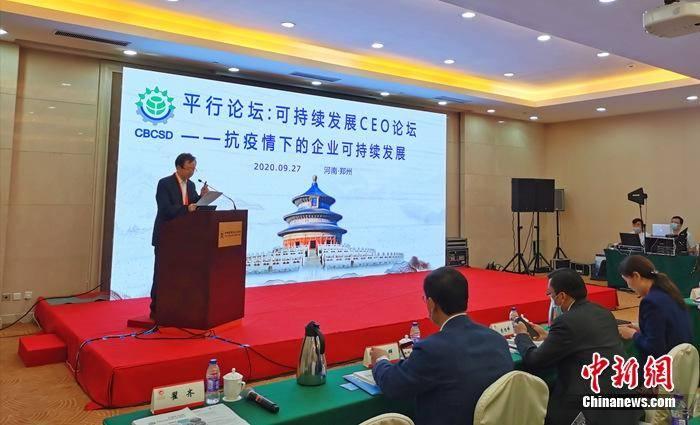 中国企业可持续发展100佳榜单发布广州白云山医药等4家医药行业企业上榜