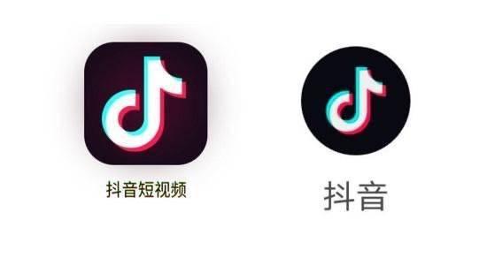"""""""抖音短视频""""App 改名 """"抖音"""""""