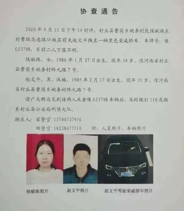 女子被前夫拽上车失联追踪:涉案车辆被打捞上岸,车内发现女尸