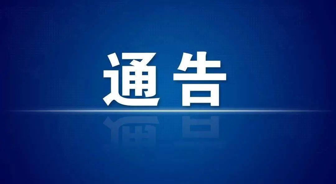淄川发现一批27吨的海鲜呈阳性?官方声明来了!