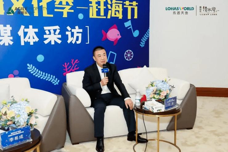 蔚蓝乐活 | 雅居乐清水湾首届滨海文化季–赶海节盛大开幕