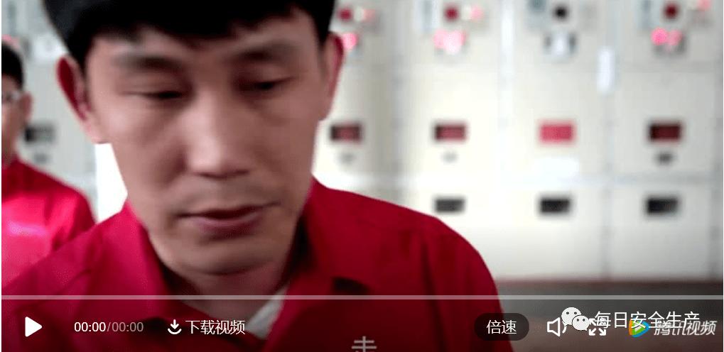 53部安全视频,直接拿来用,培训效果提升100倍!