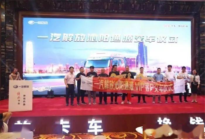 解放/中国重汽/陕西汽车/福田等100辆大卡车签约
