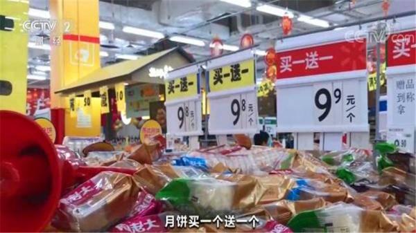 中秋已过月饼去哪了?记者走访多家全国连锁超市调查真相