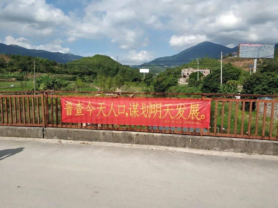 东田人口_人口老龄化