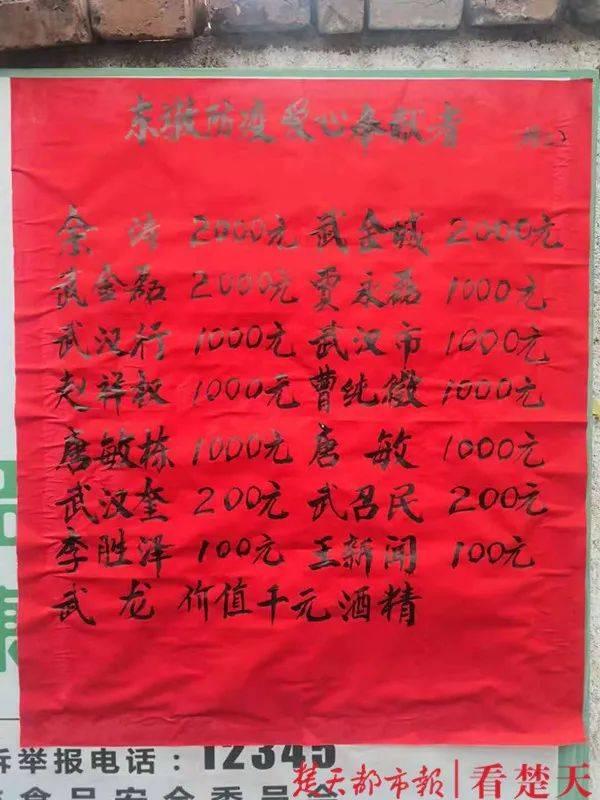 """今天!""""武汉市""""带着儿子""""武昌""""来武汉了!"""