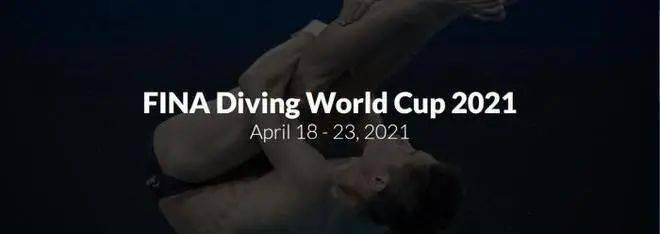 美国体育零售商Academy上市 跳水世界杯延期至下一年4月