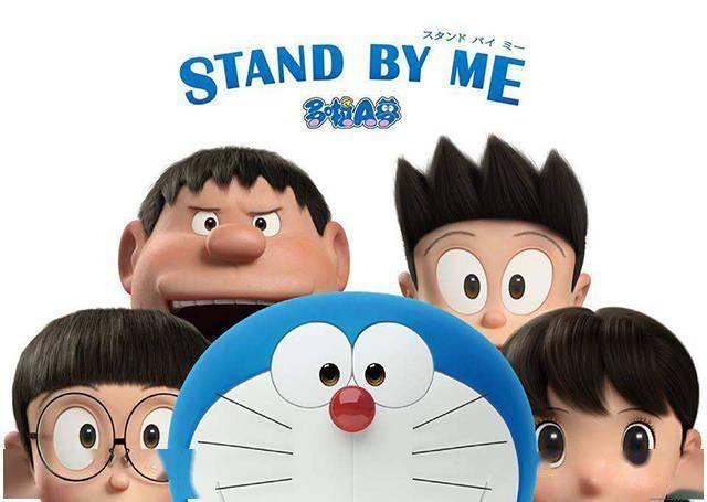 「STAND BY ME 哆啦A梦 2」公开第2弹预告 主题曲「虹」由菅田将暉演唱