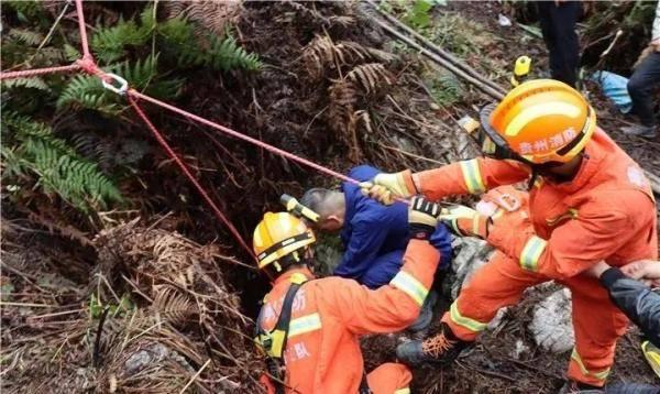 奇迹!贵州一农妇掉入40米深的洞穴 被困5天5夜后获救