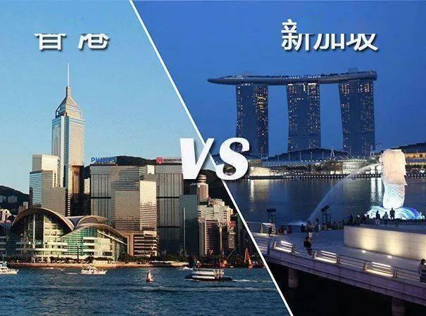 客观分析丨留学新加坡还是留学香港?