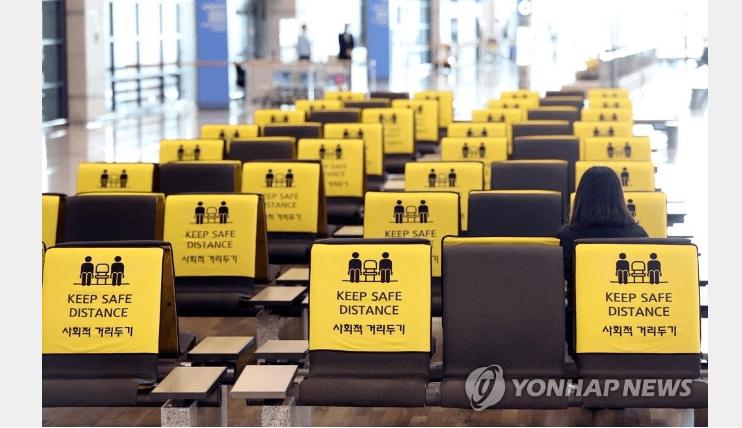 韩政府下调防疫级别 首都圈维持部分二级响应