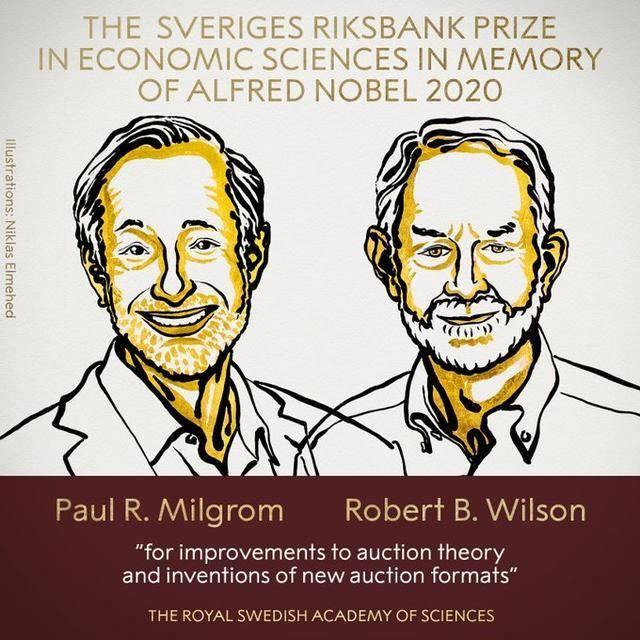 2020年诺贝尔经济学奖揭晓!网友点赞两位美国经济学家获奖者