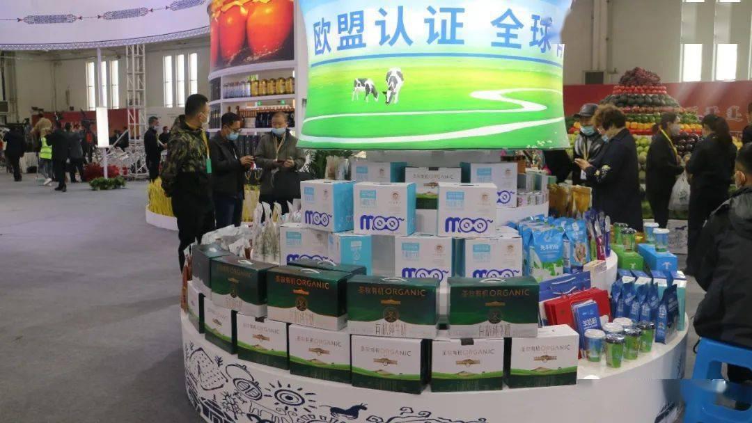巴彦淖尔优质农畜产品亮相第八届内蒙古