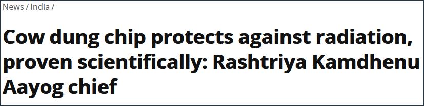 """印度官员力推""""牛粪芯片"""",自己人都看不下去了"""