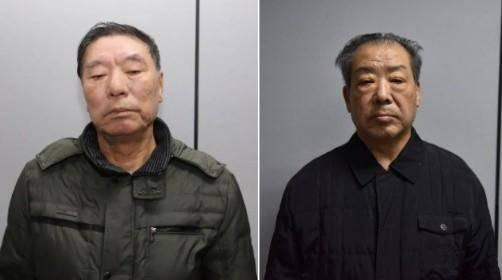 恒达官网黑龙江男子27年前枪杀19岁女孩后入职检察院再涉恶 49名公职人员终被查 (图3)