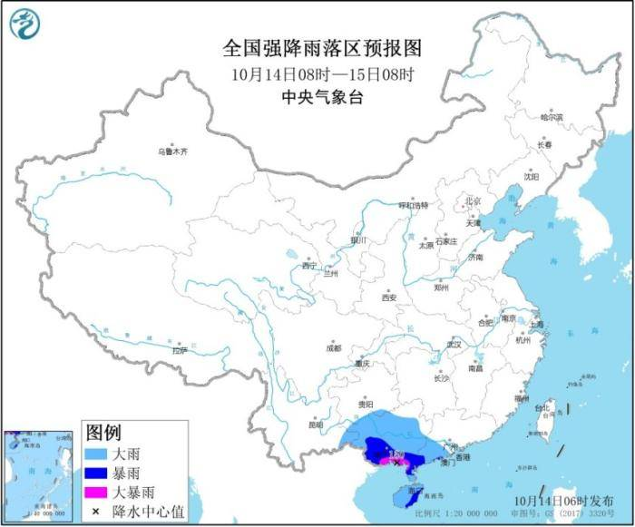 蓝色暴雨预警继续公布:广东广西等地有暴雨