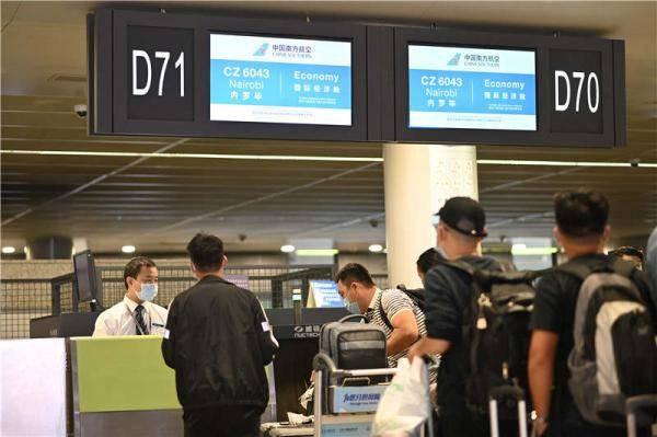 时隔8个月,湖南首条洲际航线复航直飞内罗毕,出入境旅客都必须提供核酸检测阴性证明