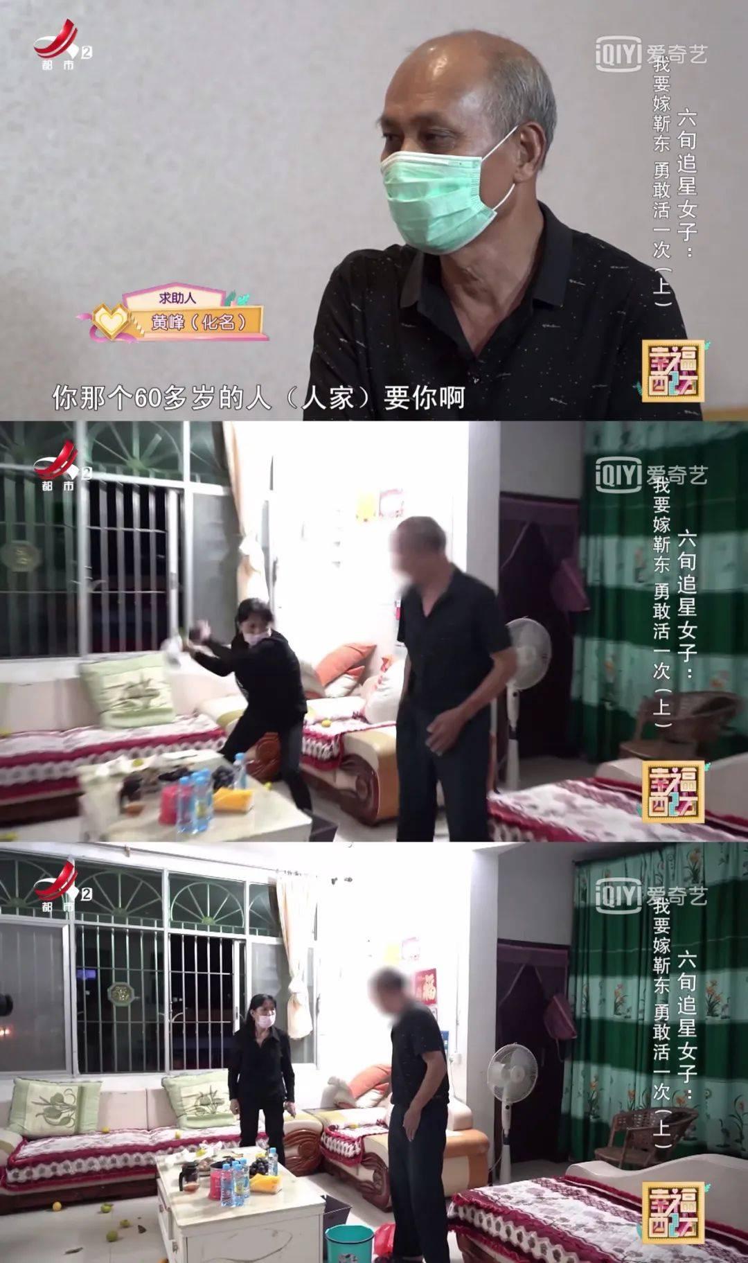 """恒达官网被""""靳东""""骗婚的60岁大妈:""""我这一生都没有经历过爱情""""(图4)"""