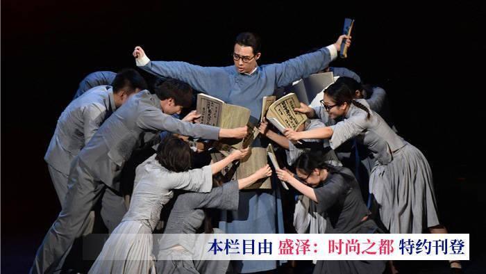 江苏24小时·滚动推送|南京市:舞剧《朱自清》精彩上演