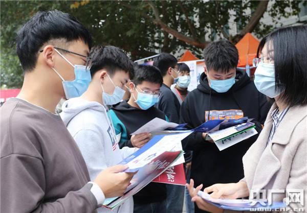 """郑州工商职业技术学院双选""""大达利""""为"""
