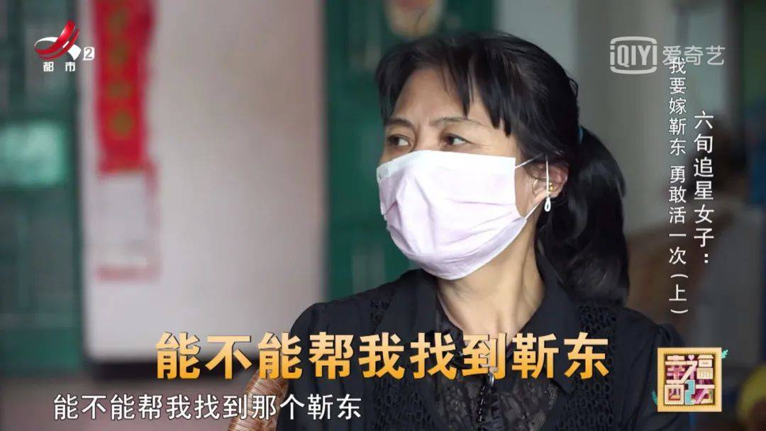 """恒达官网被""""靳东""""骗婚的60岁大妈:""""我这一生都没有经历过爱情""""(图12)"""