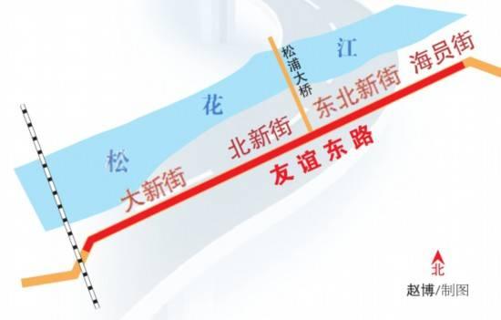 """哈尔滨""""老北环路""""更名为友谊东路"""