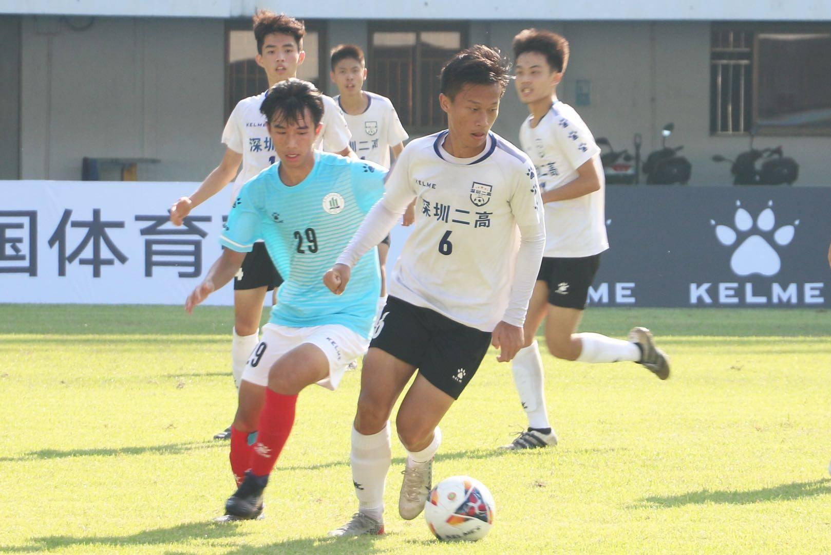 中国体育彩票深圳市青少年足球锦标赛落幕