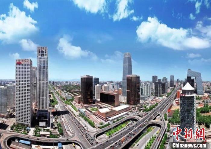 陈诉:中国中央商务区的经济效益不断提高 保持旺