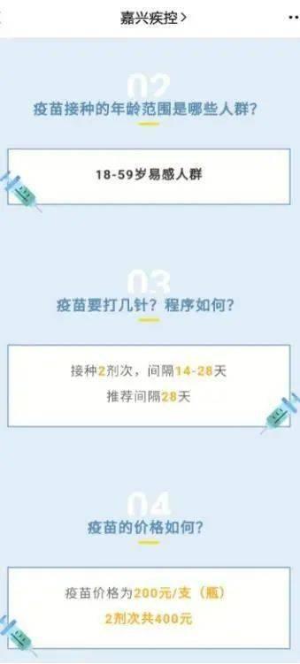 突发!广州发现1例无症状感染者,最新通报!新