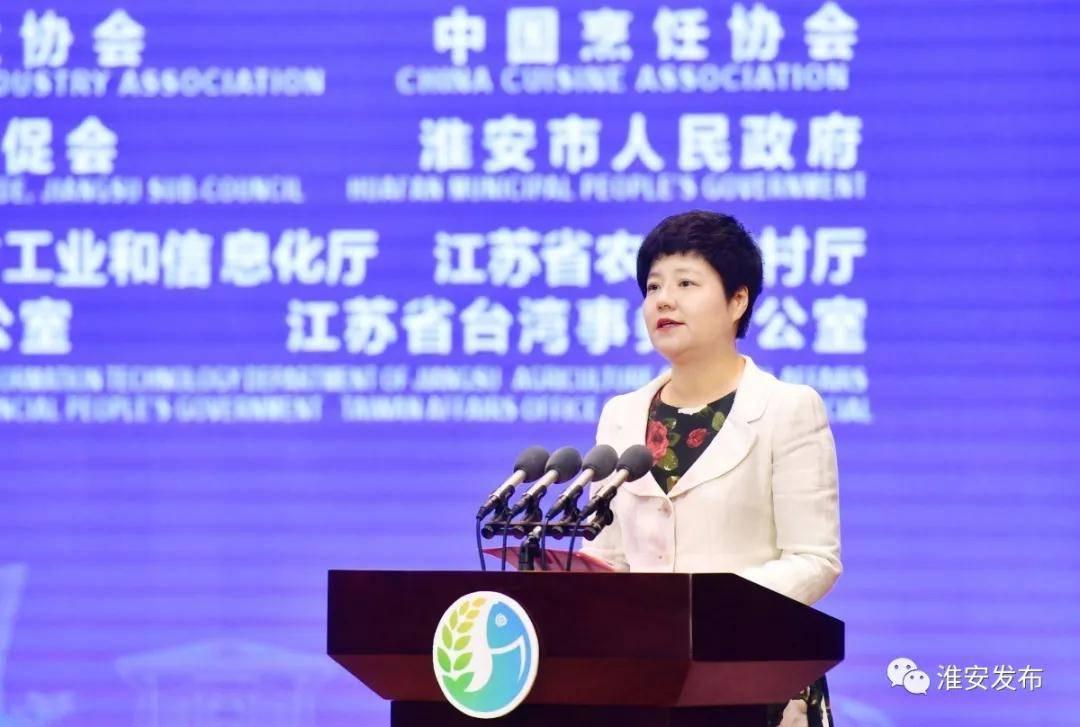 第三届中国(淮安)国际食品博览会开幕