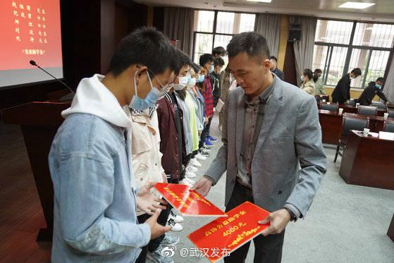 武汉市高新技术产业协会携手5家爱心企业助学大学生