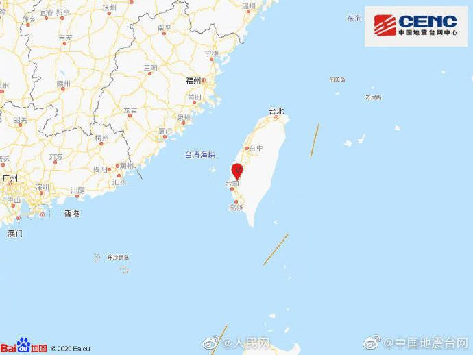 台湾台南发生4.9级地震