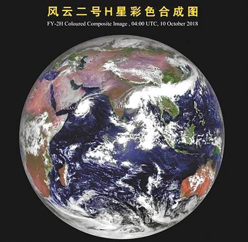 风云卫星50年记:捕捉天气脉动,解码风云变幻