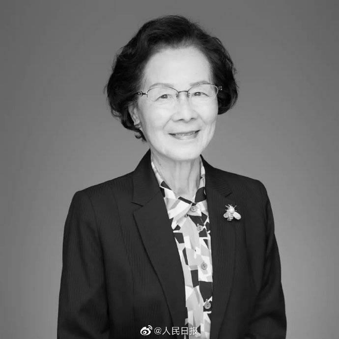 送别!中国科学院院士张俐娜逝世