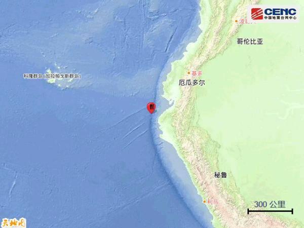 秘鲁北部沿岸近海发生5.3级地震
