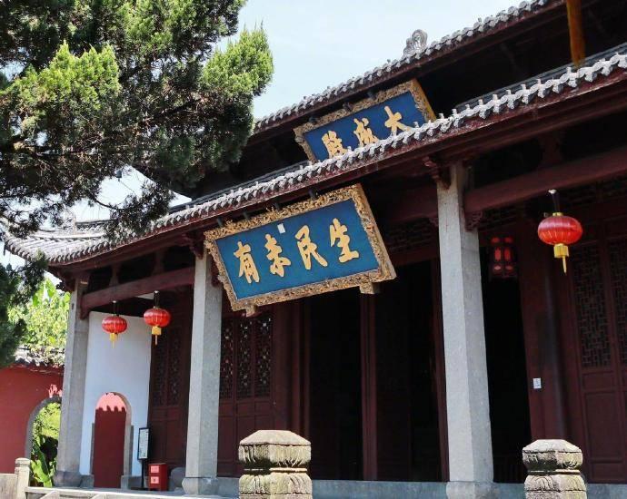 """南宗孔庙:与曲阜孔庙并称""""南北二宗"""""""