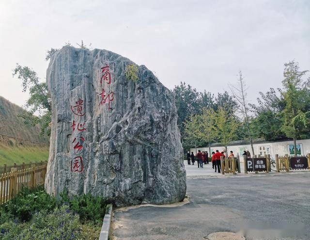 河南这片土坡,埋着中国现存最早的大规模都城,有3500年历史