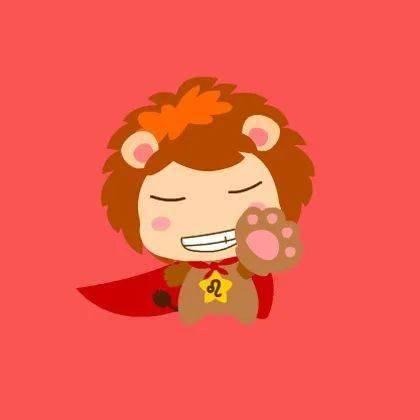 狮子座的恋爱智商排行