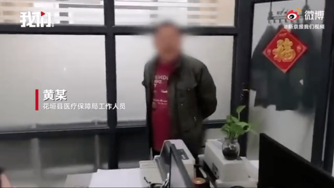 """快评丨政务人员辱骂办事群众,如此做派怎能""""甩锅""""甲亢"""
